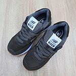 Женские кроссовки New Balance 574 (темно-серый) 20198, фото 5