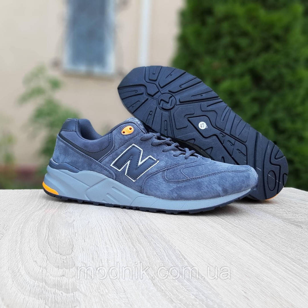 Мужские кроссовки New Balance 999 (серые) 10248 ВЕЛИКАНЫ