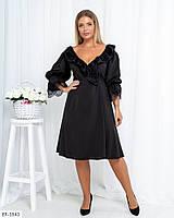 Платье женское нарядное большие размеры Г05341, фото 1