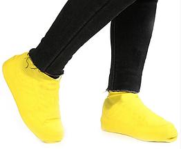 Многоразовые бахилы для обуви от дождя и грязи, размер L (42-45), цвета в ассортименте