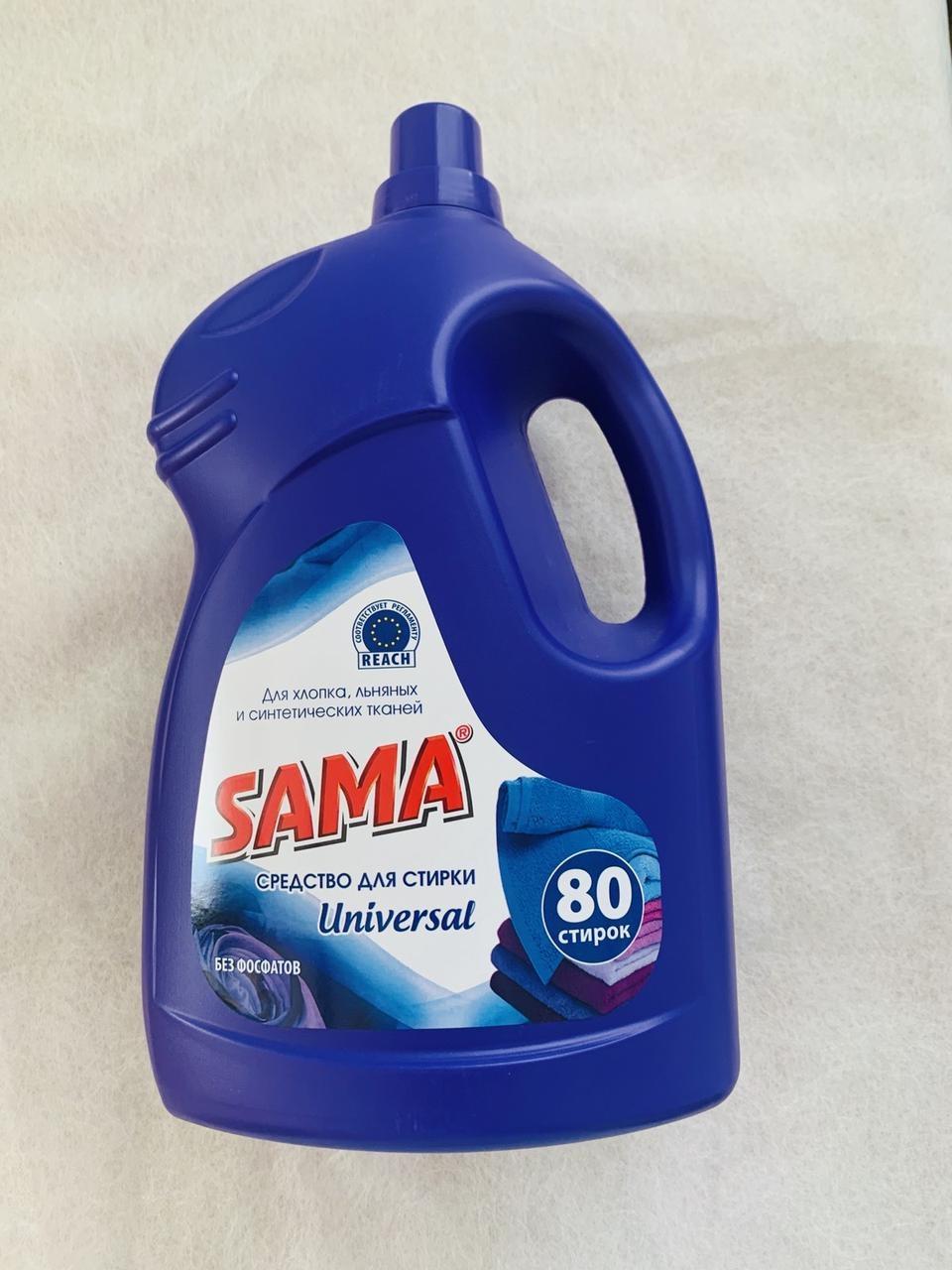 Средство для стирки SAMA Universal 4 литра 80 стирок