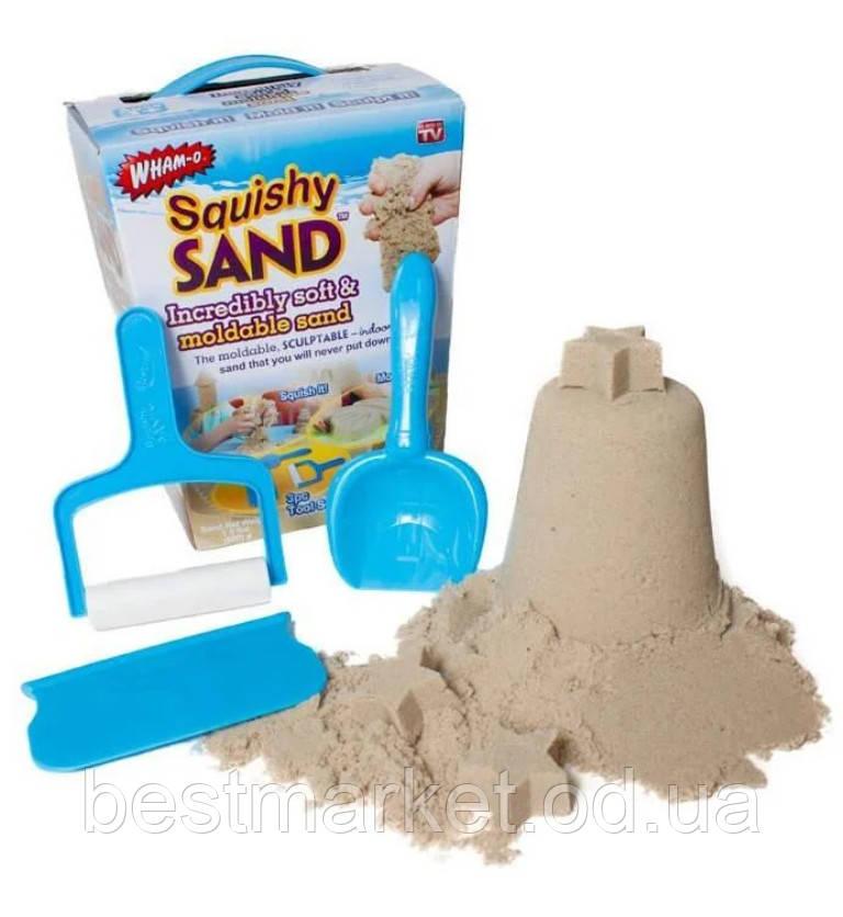Кінетичний Пісок Дитячий Squishy Sand 4 в 1