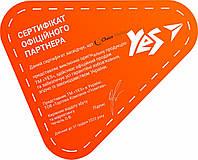 """Choicemarket стал официальным партнером компании """"YES"""""""