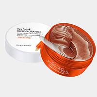 Гидрогелевые патчи с экстрактом апельсинового масла IMAGES BLOOD ORANGE ESSENCE, 60 шт