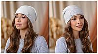 """Двостороння шапка """"Тандем"""" колір білий-сірий"""