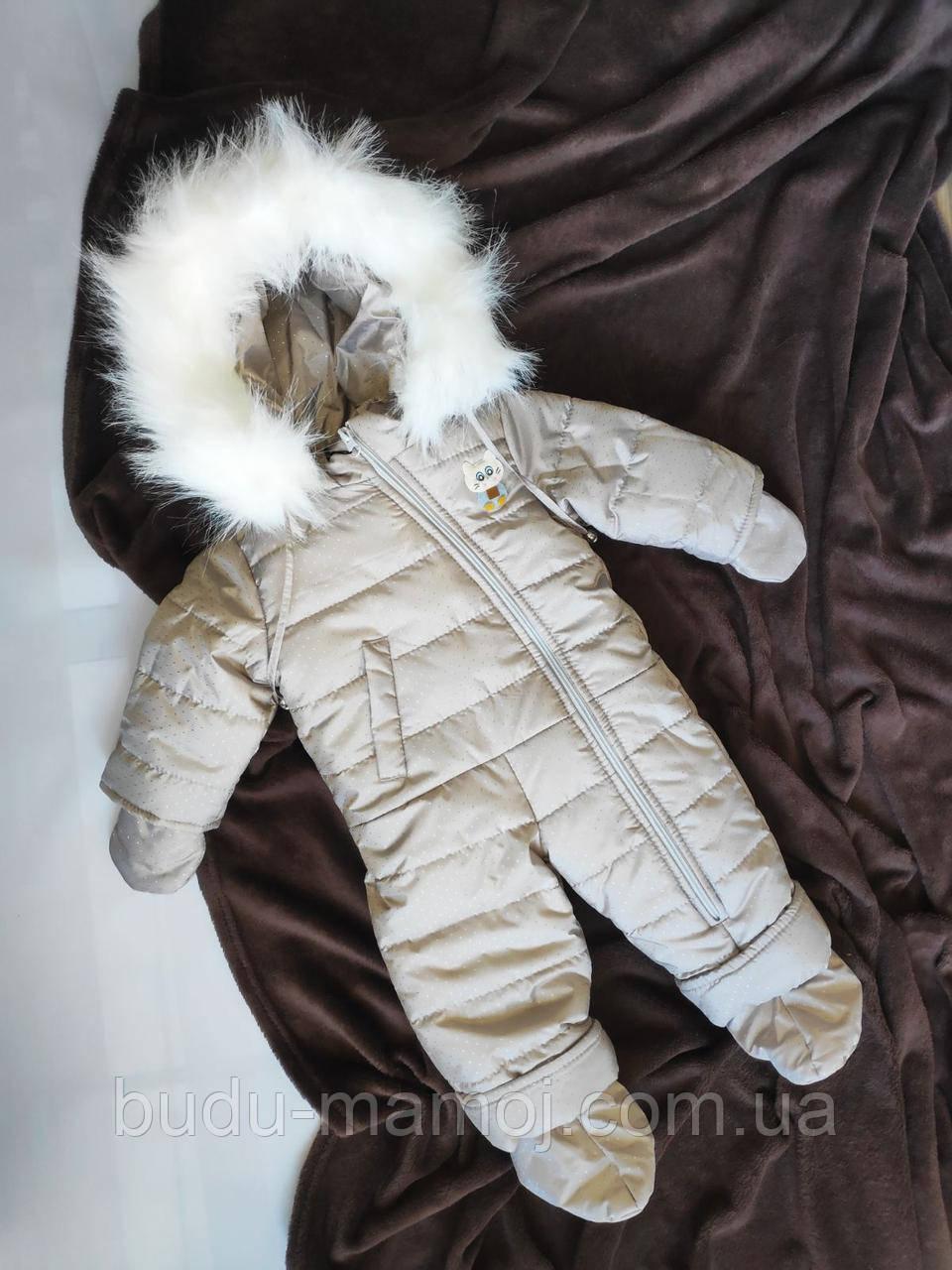 Комбінезон дитячий на овчині зима 68-74 розмір 0-9 міс
