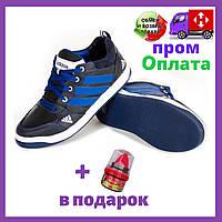 Детские спортивные кроссовки adidas кеды кожаные для мальчика адидас (РЕПЛИКА)