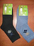 """Подростковые носки """"Талант"""". р. 36-40. Мальчик. Ассорти, фото 3"""