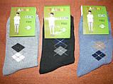 """Подростковые носки """"Талант"""". р. 36-40. Мальчик. Ассорти, фото 5"""