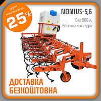 Культиватор з системою внесення рідких добрив КПНФ Nonius-5.6-06 NEW!