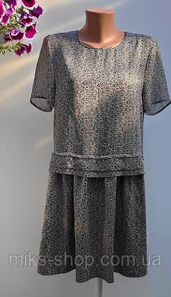 Роскошное летнее платье с карманами размер наш 50 (к-37), фото 2