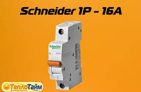 Автомат Schneider Electric 16А однополюсний