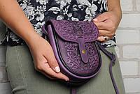 """Кожаная женская сумка """"Дубок"""", сумка через плечо, мини сумочка, фиолетовая сумка, фото 1"""