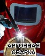 Сварка алюминия, меди, нержавейки аргоном, сварка баков в днепропетровске