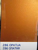 Эмаль автомобильная NEWTON металлик 286 Опатия, аэрозоль 150 мл.