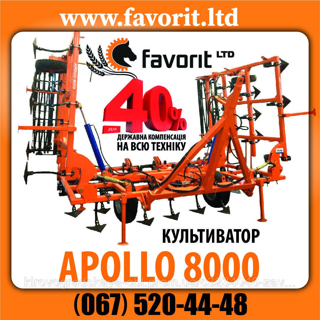 Культиватор КПФ 8000 APOLLO (суцільного обробітку)