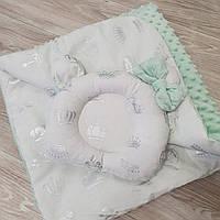 Плед мятный детский плюшевый + ортопедическая подушка для новорожденных