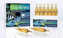 Stop Ammo 12 ампул