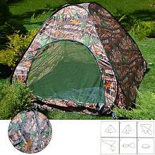 Палатка автоматическая Дубок 200*200*130см