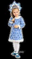 Детский карнавальный костюм Снегурочки Код 9137