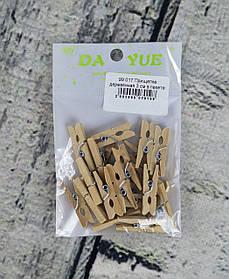 Набір прищіпок канцелярських 3 см, дерево, в пакеті 5-581 99017