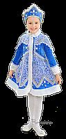 Детский карнавальный костюм Снегурочка Вьюга Код 199