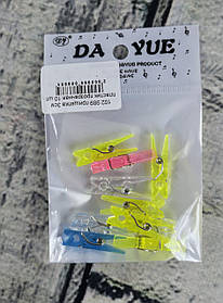 Набір прищіпок канцелярських 3 см, 10 шт. Пластик в пакеті 102989