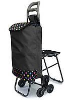 Ручная кравчучка на колесиках - хозяйственная тележка для продуктов, Цвет №23 тачка для ступеней (SH), фото 1