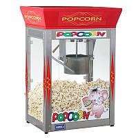 Аппарат для приготовления попкорна КИЙ-В YB-801