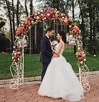 Свадебная кованая арка для выездной церемонии