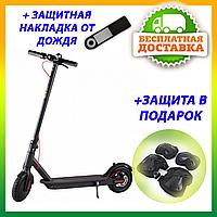Электросамокат c приложением E-Scooter M365 Premium  (7,5Ah/350W)  Черный Елетросамокат