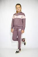 Спортивный  трикотажный детский  костюм девочке с пудра вставками, 122-128-134-140 рост,Украина