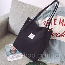 Женская вельветовая тряпчаная текстильная пляжная сумка шоппер черная с ручками через плечо для покупок