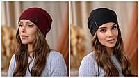 """Двухсторонняя шапка """"Тандем"""" цвет вишня-черный"""