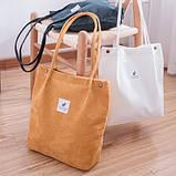 Женская вельветовая тряпчаная текстильная пляжная сумка шоппер черная с ручками через плечо для покупок, фото 5