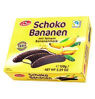 Конфеты Schoko Bananen, 150 г