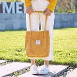 Женская вельветовая тряпчаная текстильная пляжная сумка шоппер черная с ручками через плечо для покупок, фото 8