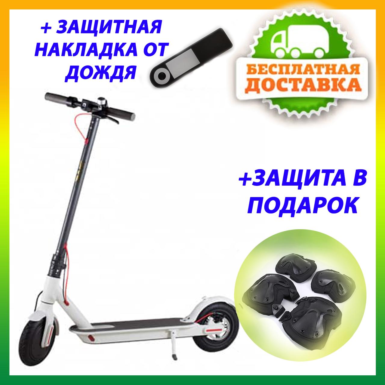 Электросамокат c приложением E-Scooter M365 Premium  (7,5Ah/350W)  Белый Елетросамокат