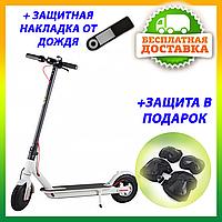 Электросамокат c приложением E-Scooter M365 Premium  (7,5Ah/350W)  Белый Елетросамокат, фото 1