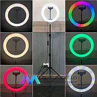 Кольцевая лампа 26 см RGB со штативом на 2м для телефона цветная селфи кольцо световое светодиодное led