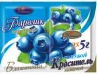 """Краситель сухой """"Украса"""" синтет.голубой 5 г(код 01555)"""