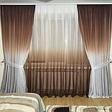 Комплект штор на 3-х метровый карниз «Шифон-растяжка» Омбре Карнавал Градиент (Серого цвета), фото 2