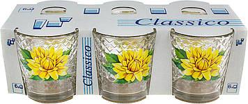 """Набір стаканів скло """"Valse des fleurs"""" (6шт) 250мл №86003975/86003984/Галерея/(6)"""