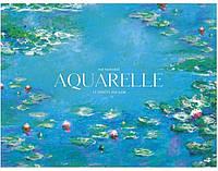 """Альбом для малюв. склейка 15арк. A4+ """"Muse"""" Aquarelle №PB-GB-015-053/Школярик/(1)(44)"""