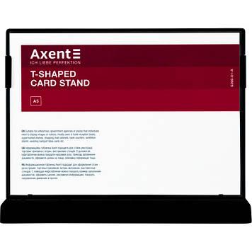 "Табличка інформаційна горизонтальна ""Axent"" A5 №6266-01-А чорна"