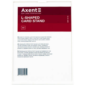 """Табличка інформаційна L-подібна """"Axent"""" A5 №6251-21-А біла"""