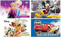 """Альбом для малюв. на скобі 10/160 A4 з перфор. """"Disney"""" №ТЕ11906/Тетрада/(20)160)"""