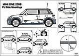 Молдинги на двері для Mini II R56 One 2006-2013, фото 4