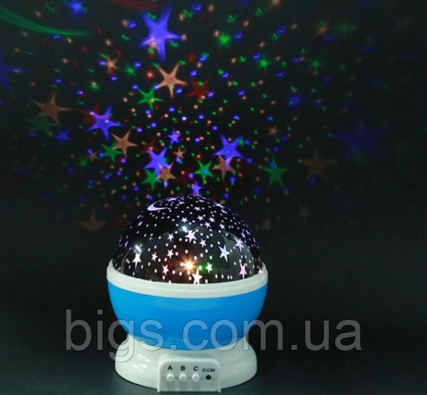 Нічник-проектор зоряне небо Star master 1361/ 4767