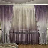 Готовый Комплект тюль и  шторы на 3-х метровый карниз «Шифон-растяжка» Омбре Карнавал Градиент (Синего цвета), фото 6